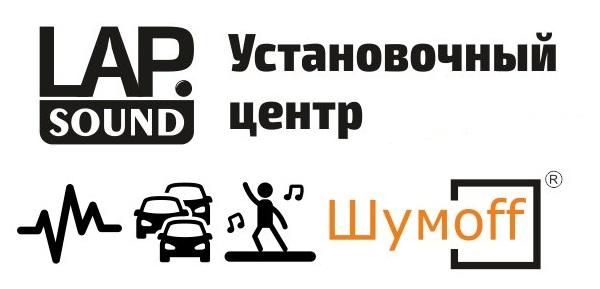 http://lapsound.ru/images/upload/_-d1NkuC010%20(1)%20—%20копия.jpg