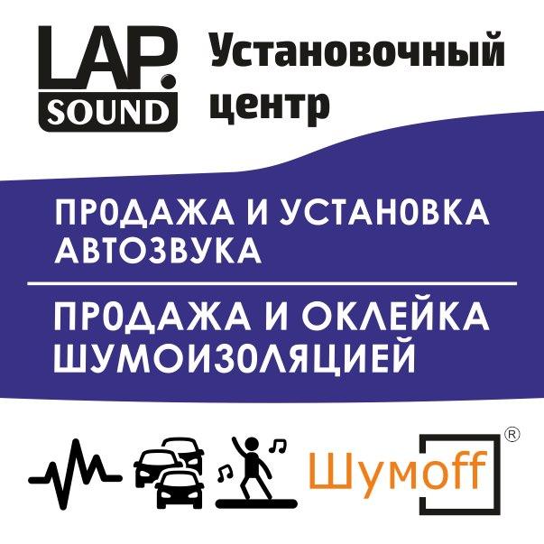http://lapsound.ru/images/upload/_-d1NkuC010%20(1).jpg